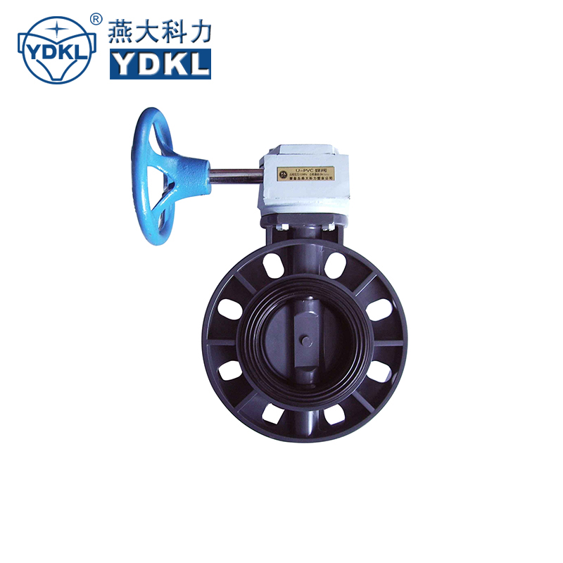 Wafer type worm gear plastic pvc butterfly valve inox