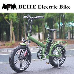 2018New 48v 500w Fat folding ebike/ folding electric bicycle
