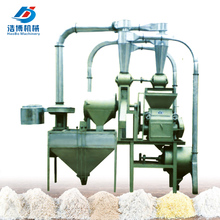 online small horizontal best rated home electric roller flour mill