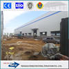 customized design China low cost prefab steel building