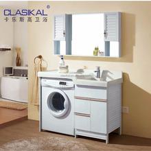 Waschküche Schrank aktion waschküche mit schrank einkauf waschküche mit schrank