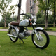 Mini boxer motorcycle 50cc Youke for street drive