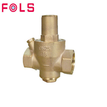 water steam PN16 brass limited pressure reducing valve regulate valve