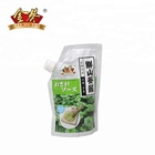 Japanese Premium Wasabi Paste For Sushi Food In 750g Bag