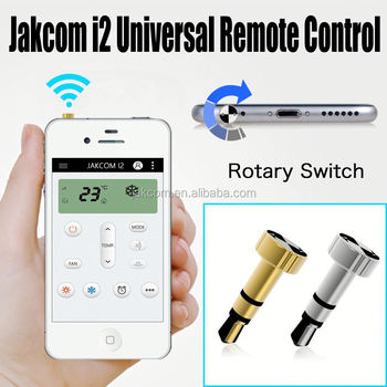 Wholesale Jakcom I2 Universal Remote Control Commonly Used