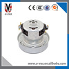 Electrical Vacuum Cleaner Motor