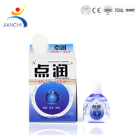 Relieve Eyes Painful Tired Private Label antibacterial eye drops liquid