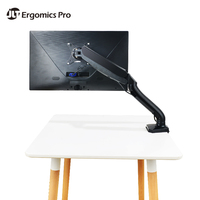 Full motion LCD Monitor Mount arm