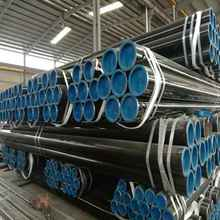 ASTM 4130 Seamless Alloy Steel Pipe & Mechanical Tubing