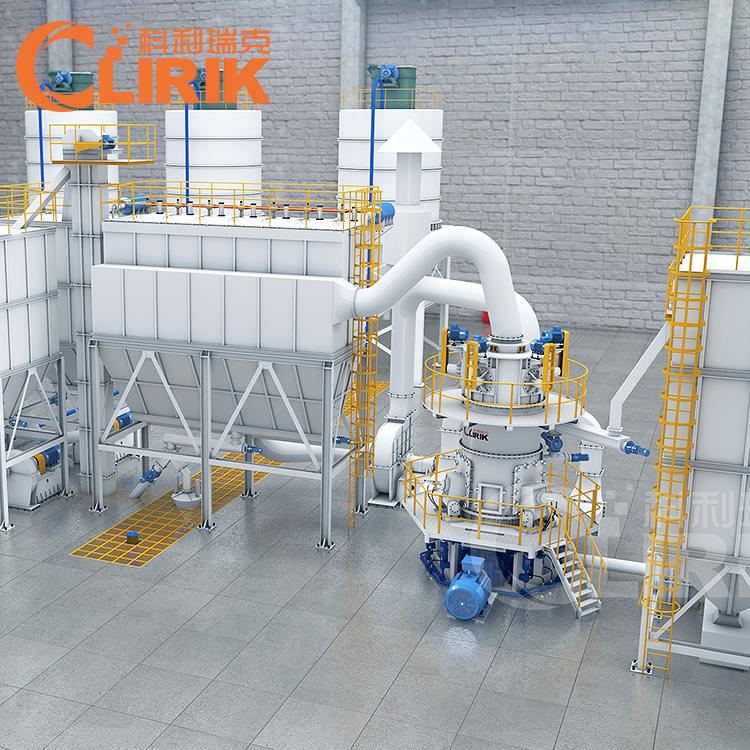 CLUM Roller Vertical Mill, Grinding Mill for Sale