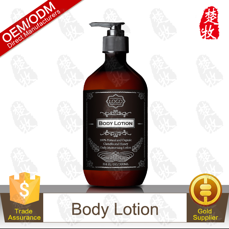 Family Pack 17.6 Fluid Ounce Natural Daily Moisturizing Skin Lotion Containing Camellia And Honey Extracts