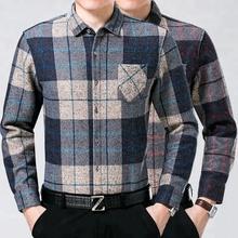 60c69719157 Купить Теплые Рубашки оптом из Китая