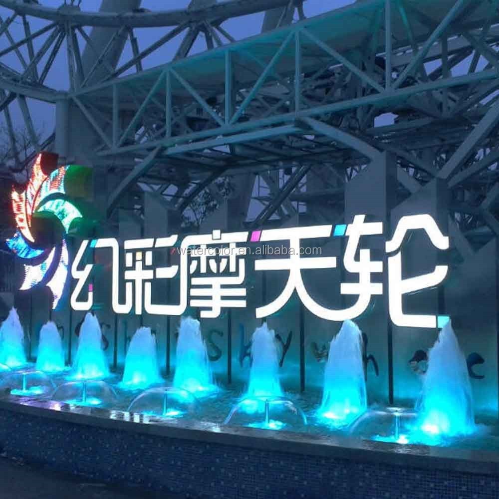 Decoration Water Fountain Customized Outdoor Fountain