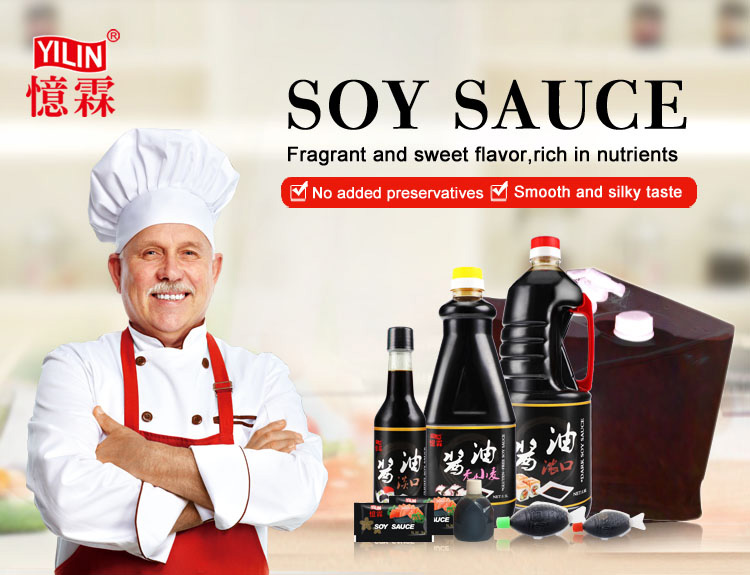 1.1L salted soy sauce for dipping sushi with OEM service