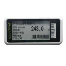 ESL 433MHz solution active electronic price tag NFC shelf label
