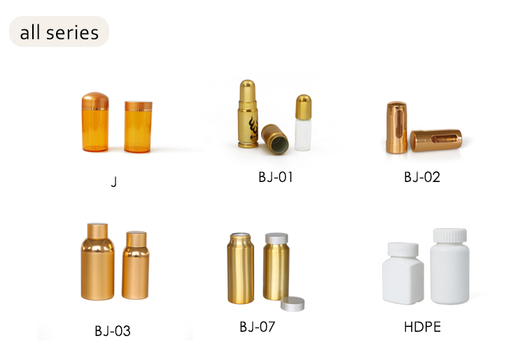 small empty 10ml pill glass bottle with gold color