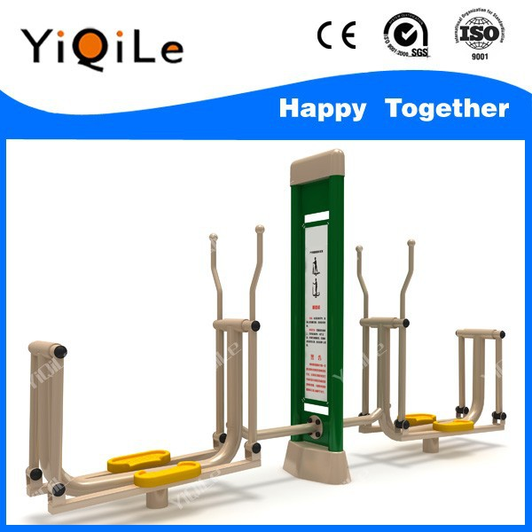 Newest year popular Sit pull trainer for body training