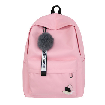 2018 new bag female Korean version of Harajuku high school students tide backpack simple fresh wild personality backpack