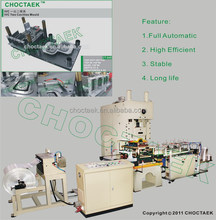 Full automatic aluminium foil container production line (45T punch press)