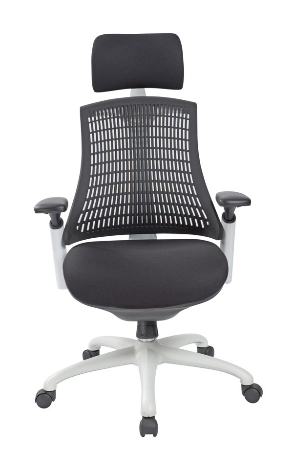 office chair with heated seat like Herman Miller SAYL executive office chairs