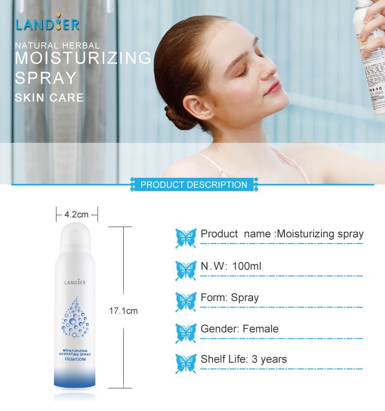 Private Label Wholesale Moisturizing Body Spray Manufacturer