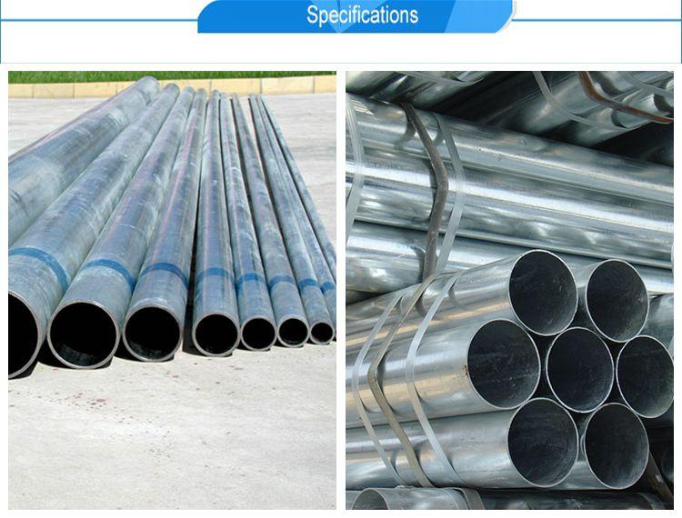 4 inch galvanized iron pipe