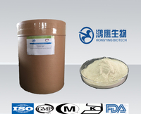 Factory Supply Best Price Enzyme Amylase