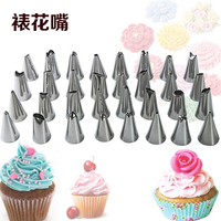 Decoration Pastry Baking Tools Cake Decorating Supplies stainless steel Icing Tips