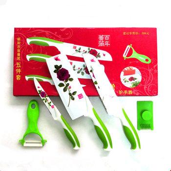 Good Quality Kitchen Knife Set