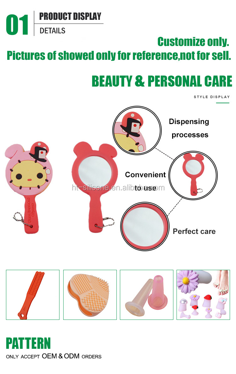 Silicone makeup mirror case cover custom logo pattern portable pocket mirror