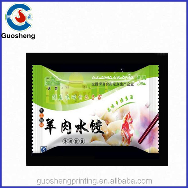 Food grade laminated dumpling packing bag/plastic container frozen food packaging/frozen food packaging bag