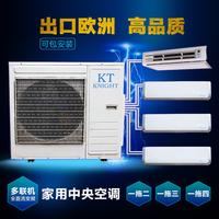 Ducted Multi Zone Split Type Heat Pump with Two Indoor Evaporators - 18000 BTU
