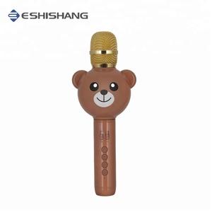 E102 teddy bear kids karaoke microphones toy with voice changer