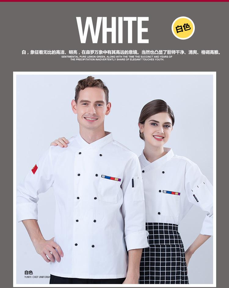 OEM personalizzato giacca cuoco chef uniforme moderno personalizzato  ristorante hotel cameriere cameriera uniforme 5ab5212cbc7b