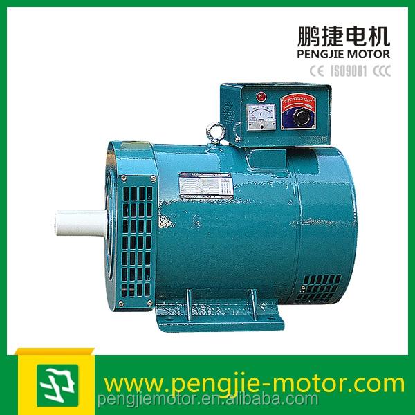 St Stc Series Alternator, St Stc Series Alternator Suppliers and ...