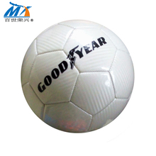 290g Bal <span class=keywords><strong>gebruikt</strong></span> baby voetbal