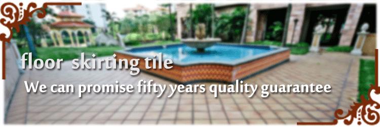 Mpo-006 Terracotta Floor Tiles For Sales In Sri Lanka/red ...