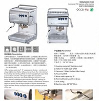 high quality commercial espresso machine for wholesales