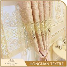Good quality professional fashion woven drapery curtain
