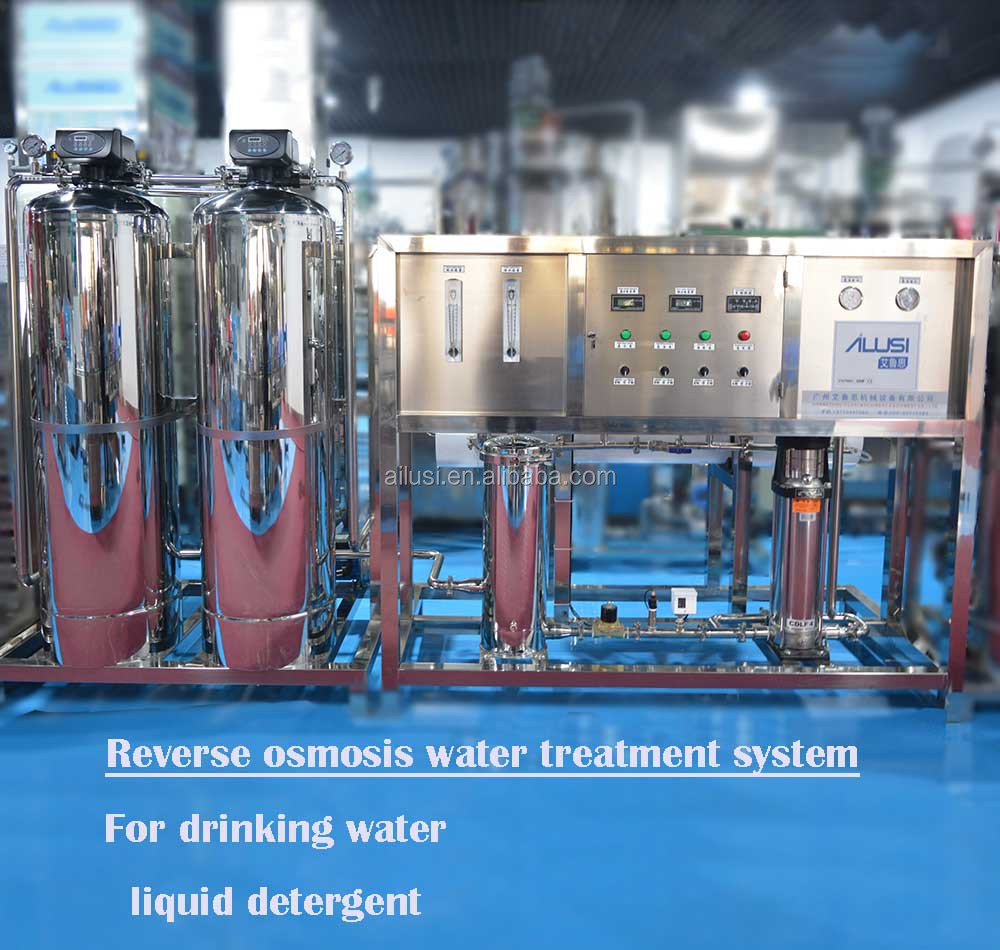 2000L/H RO commercial water purification system/ water filter machine price