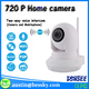 CMOS 720P ip camera wireless baby monitor wifi camera made in china