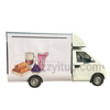 Mobile coffee food truck for sale australia/fast food cart kiosk truck/mobile advertising trailer