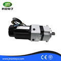 24V 200W dc servo motor with Precision planetary gear reducer,brushless