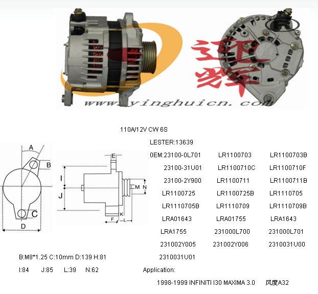 lester:13639 110a/12v cw 6s alternator for 1998-1999 infiniti i30 maxima