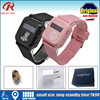 GPS+LBS dual mode positioning gps watch locator device for alzheimer patients