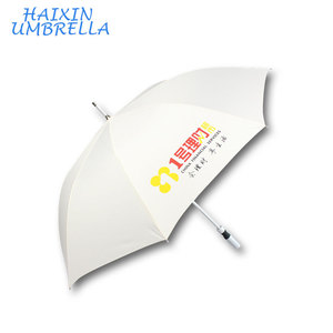 Thailand Lead-free Factory Supply 60 Inch Size Low Price Aluminium Shaft  Cheaper Golf Umbrella for Adult