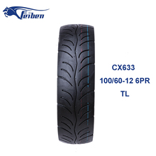 High Quality Tubless Motorcycle Tire 100/60-12