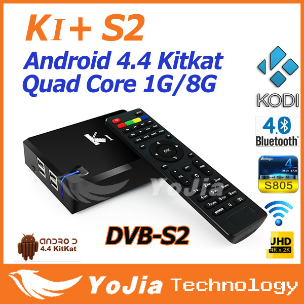 Genuine K1-S2 Android TV Box+DVB-S2 Sat TV Receiver K1 S2 DVB S2 Amlogic S805 Quad Core 1GB/8GB Wifi Support CCCam Newcamd Biss