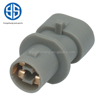 auto electric lamp holder connector