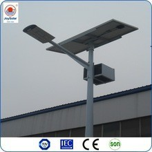 50W old street lights for sale with solar panel